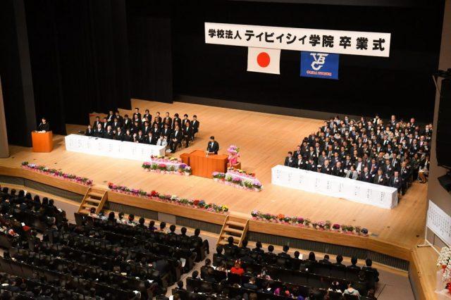 ★卒業式★ご卒業おめでとうございます\(^o^)/